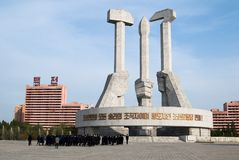 NORTH KOREA, Pyongyang City Center on October 12, 2011 KNDR.  Royalty Free Stock Photography