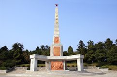 NORTH KOREA, PYONGYANG - SEPTEMBER 20, 2017: The Liberation Monument royalty free stock photography