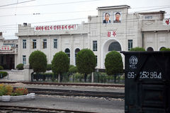 North korea's train station 2013. Here is a North Korea's humble train station, it is situated between Pyongyang and the sinuiju. North Korea used electric Stock Photography