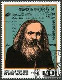 NORTH KOREA - 1984: shows Dmitri Ivanovich Mendeleev (1834-1907). NORTH KOREA - CIRCA 1984: A stamp printed in North Korea shows Dmitri Ivanovich Mendeleev (1834 Stock Image