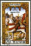 NORTH KOREA - 1981: shows Joan of Arc 1412-1431, The Maid of Orleans, 550th Anniversary Death, series. NORTH KOREA - CIRCA 1981: A stamp printed in DPR Korea royalty free stock photos
