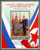 NORTH KOREA - 2011: shows Kim Jong Il and President Medvedev, Visit of Kim Jong Il to Russia Royalty Free Stock Photos