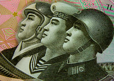 North Korea soldiers. On the 10 won banknot stock photos