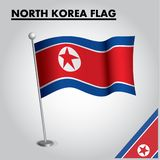 NORTH KOREAflag National flag of NORTH KOREA on a pole vector illustration