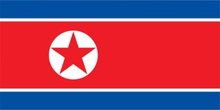 North Korean Flag of North Korea Royalty Free Stock Images