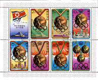 North Korean old postage stamp Royalty Free Stock Photography