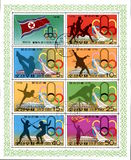 North Korean old postage stamp Stock Photography