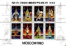 North Korean old postage stamp Stock Images