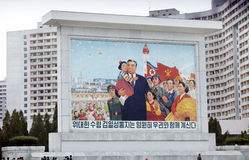 North korean political posters. On  Pyongyang streets Stock Photography