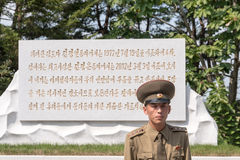 North Korean soldier in the DMZ Royalty Free Stock Photo