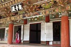 North Korean temple. Samantabhadra Temple Stock Image