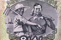 North Korean Worker & Farmer Royalty Free Stock Photo
