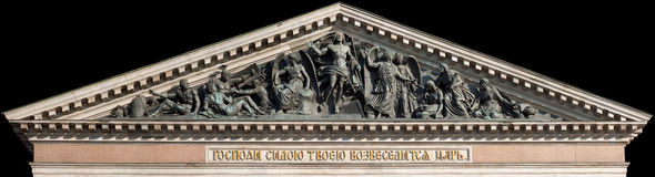 North pediment of St. Isaac's Cathedral Stock Photo