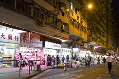 North Point Chun Yeung Street Night Market Royalty Free Stock Images