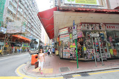 North Point street view in Hong Kong Royalty Free Stock Photography