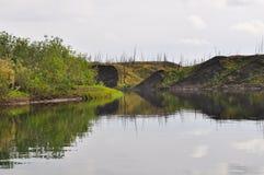 North river landscape. Stock Image