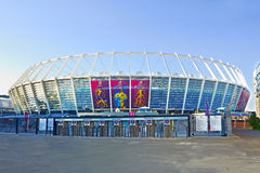 North side of stadium Olimpiyskyi in Kyiv, Ukraine Royalty Free Stock Image