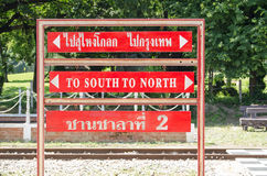 North South Sign, Thai Railway stock images