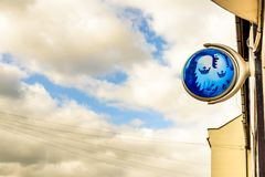 Northampton UK October 3, 2017: Barclays bank logo sign stand Northampton industrial estate Stock Images