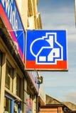 Northampton UK October 3, 2017: Nationwide bank logo sign stand Northampton industrial estate.  Royalty Free Stock Images