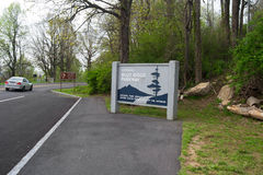 Northern Entrance to the Blue Ridge Parkway. Waynesboro, VA - May 7; Sign at the northern entrance of the Blue Ridge Parkway in Waynesboro Virginia, USA on May 7 Stock Images