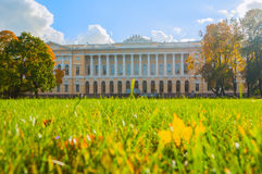Northern facade of Michael palace, building of the State Russian museum in St Petersburg, Russia Royalty Free Stock Photo