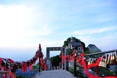 Northern peak at huashan mountain Royalty Free Stock Photography