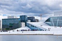 Norwegen- - Oslo-Oper Lizenzfreies Stockfoto