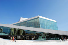 The Norwegian National Opera and Ballet. (in Norwegian, Den Norske Opera & Ballett) is the first fully professional company each for opera and ballet in Norway Royalty Free Stock Photography