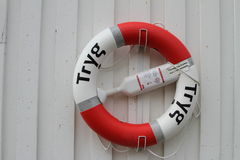 Norwegian safety life buoy royalty free stock photos