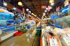 Noryangjin Fisheries Wholesale Market Stock Image