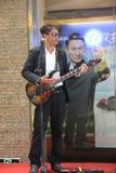 Nos executores da guitarra da cerimônia de inauguração da plaza do mundo do mar Fotografia de Stock Royalty Free