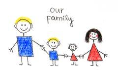 Nossa família - mim, paizinho, mum e irmã imagem de stock