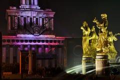 Nostalgia dla sowieci VDNKh - zjednoczenie - Zdjęcia Royalty Free