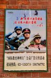 Nostalgic Chinese armed forces military poster Royalty Free Stock Images