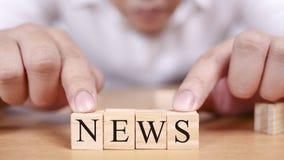 Notícia, conceito inspirador das citações das palavras imagem de stock