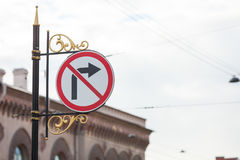 Not turning to the right. prohibition sign vintage version royalty free stock photos