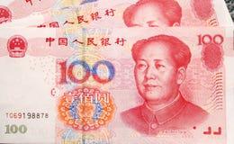 Nota china del dinero