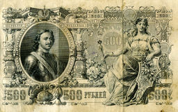 Nota de banco do vintage. Fotografia de Stock