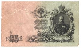 Nota de banco muito velha do russo Imagem de Stock