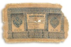Nota de banco russian velha, 1 rublo Foto de Stock Royalty Free
