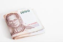 Nota de banco tailandesa imagem de stock royalty free