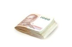 Nota de banco tailandesa Imagem de Stock