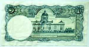 Nota de banco tailandesa mais velha 1 baht Imagem de Stock