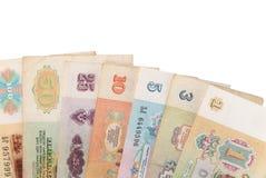 Nota de banco União Soviética Foto de Stock Royalty Free