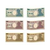Nota de Japão Foto de Stock Royalty Free
