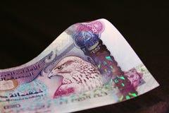 Nota del dirham 500 Imágenes de archivo libres de regalías