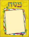 Nota del Passover Foto de archivo libre de regalías