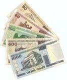 Notas de banco bielorrussas Fotografia de Stock Royalty Free