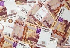 Notas de banco do russo Imagens de Stock